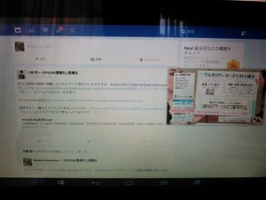 2015-11-21 09.10.28_blog.jpg