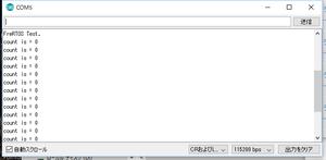 ESP32_vApplicationTickHook_001.png