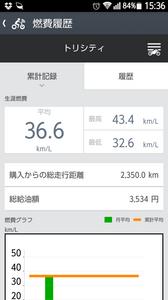 Screenshot_2015-03-25-15-36-35.png