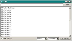 arduinoAvrMultiTask_001.png