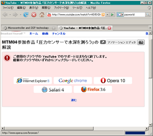 firefox2.png