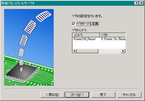 hew_image_10.png