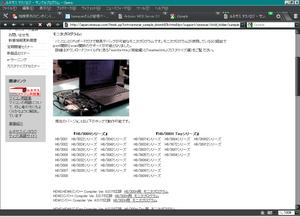 hew_image_32.png