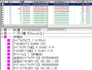 net_set_radio_003.png