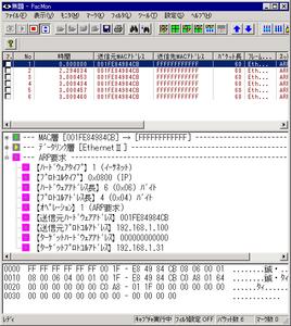 net_set_radio_004.png