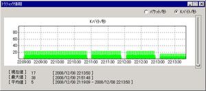 net_set_radio_mp3_001.png
