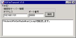 net_set_radio_mp3_002.png