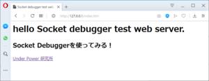 webServer_002.png