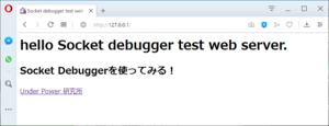 webServer_003.png